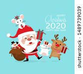 merry christmas greeting card... | Shutterstock .eps vector #1489739039