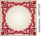 Symmetric Ornament Frame In...