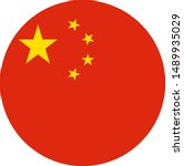 china flag icon vector... | Shutterstock .eps vector #1489935029
