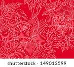 pattern | Shutterstock .eps vector #149013599