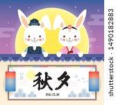 Stock vector chuseok or hangawi korean thanksgiving day cute cartoon rabbits with full moon greeting text 1490182883