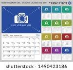 elegant hebrew wall calendar... | Shutterstock .eps vector #1490423186