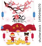 happy chinese new year 2020...   Shutterstock .eps vector #1490446070