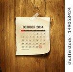 Calendar October 2014  Vintage...