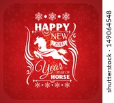 new year card with horse vector ... | Shutterstock .eps vector #149064548