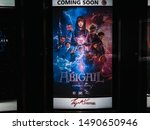 Small photo of Rawang, Selangor, Malaysia, 29th August 2018 -Beautiful standee of a movie Abagail display at cinema theater