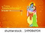illustration of hindu goddess... | Shutterstock .eps vector #149086934