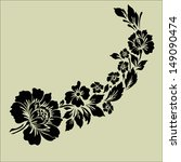vector ornamental decorative... | Shutterstock .eps vector #149090474