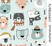 seamless childish pattern with... | Shutterstock .eps vector #1490938676