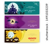 halloween party invitations or... | Shutterstock .eps vector #1491033239