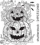 trick or treat halloween jack o ... | Shutterstock .eps vector #1491511460