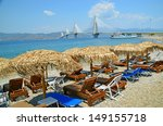 Rio Antirio Beach Patra And Bi...