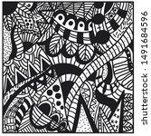 decorative hand drawn doodle...   Shutterstock .eps vector #1491684596