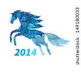Symbol Of 2014. Horse ...