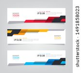 vector abstract banner design...   Shutterstock .eps vector #1491858023