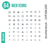 64 web icons set   one color