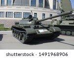 tula   may 1  2019  military... | Shutterstock . vector #1491968906
