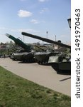 tula   may 1  2019   military ... | Shutterstock . vector #1491970463