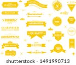 retro banner and ribbon design...   Shutterstock .eps vector #1491990713