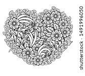 Shapr Heart Bouquet Of Flowers...