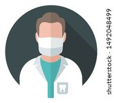 vector medical icon dentist... | Shutterstock . vector #1492048499