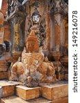 sanghar  myanmar   january 17 ... | Shutterstock . vector #149216078
