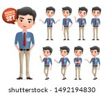male professional business... | Shutterstock .eps vector #1492194830