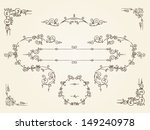 ornamental vintage rectangular... | Shutterstock .eps vector #149240978