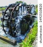 A Water Wheel In Fukuoka  Japan
