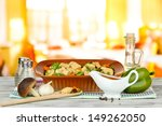 casserole with vegetables and... | Shutterstock . vector #149262050