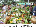 mahasarakham  thailand   august ... | Shutterstock . vector #149271014