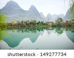 Yulong River Is A Small...