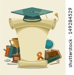 Diploma Certificate. Vector...