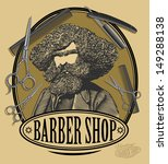 Vintage barber shop sign board with bearded man, scissors, razor.