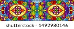 illustration in stained glass... | Shutterstock .eps vector #1492980146