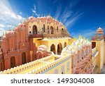 hawa mahal  the palace of winds ... | Shutterstock . vector #149304008