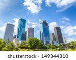 Small photo of Skyline of Houston, Texas in daytime under blue sky