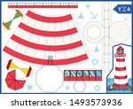 cut and glue the paper a... | Shutterstock .eps vector #1493573936