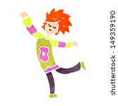 retro cartoon dancing man   Shutterstock . vector #149359190