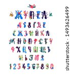 russian alphabet in flowers and ... | Shutterstock .eps vector #1493626499