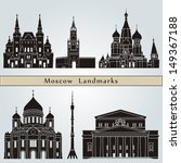 Постер, плакат: Moscow landmarks and monuments