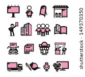 advertising icons set | Shutterstock .eps vector #149370350
