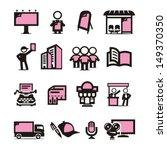 advertising icons set | Shutterstock .eps vector #149370350