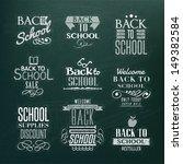 back to school calligraphic... | Shutterstock .eps vector #149382584