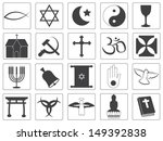 vector religious icons... | Shutterstock .eps vector #149392838