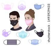 medical mask set isolated on... | Shutterstock .eps vector #1493929433