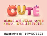 set of cute and kawaii monsters.... | Shutterstock .eps vector #1494078323