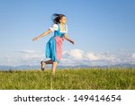 a woman in bavarian traditional ... | Shutterstock . vector #149414654