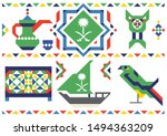 saudi arabia   ksa    national... | Shutterstock .eps vector #1494363209