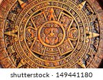 close up view of a aztec... | Shutterstock . vector #149441180